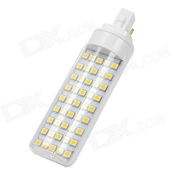 G24 9W 3500K 675lm 45-LED Warm White Light Bulb - White + Yellow (AC 85~265V)