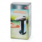 Automatic Touch-Free Soap Sanitizer Dispenser w/ Optional Musical Chime - Silver (4 x AAA)