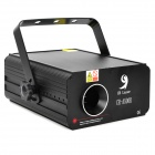 500mW Red Laser Show System Stage Lighting Projector - Black (AC 110~240V)