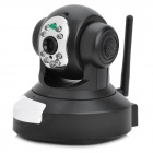 H.264 300KP Surveillance Security IP Network Camera w/ 9-LED IR Night Vision - Black