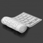 "Silicone Keyboard Protective Cover for Apple MacBook Pro 13"" / 15"" / 17"" - White"