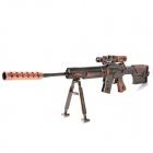 Assembly Alloy Gun Model PSG Sniper Rifle Keychain - Red Bronze + Gray