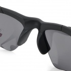 Fashion 3D Sports Resin Lens UV400 Protection Sunglasses - Black