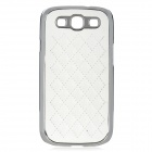 Protective ABS Back Case w/ PU Leather Cover for Samsung Galaxy S III / i9300 - White