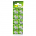GP 1.5V LR43 AG12 Button Battery - Silver (10 PCS)