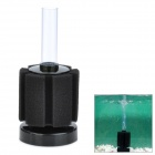Aquarium Sponge Filter - Black