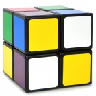 LanLan 2x2x2 5.0mm Brain Teaser Magic IQ Cube - Black
