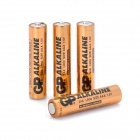 GP Replacement 1.5V 600mAh Alkaline AAA Battery - Golden (4 PCS)
