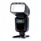 SP-690II/C Speedlite Speedlight Flash Lamp for Canon DSLR - Black (4 x AA)