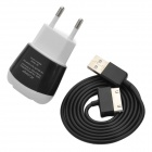 AC Power Adapter Charger + USB Data/Charging Cable for Samsung Galaxy Tab P5100 / P3100 - Black (EU)