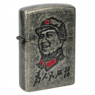 Chairman Mao Pattern Fluid Fuel Lighter - Antique Silver