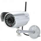 VStarcam H6850WI H.264 IR-CUT IP Wireless Camera w/ 60-IR LED / SD Slot - Silver