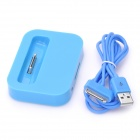 Battery Charging Dock Station w/ USB Cable for iPhone 3GS / 4 / 4S - Blue (100cm)