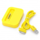 Battery Charging Dock Station w/ USB Cable for iPhone 3GS / 4 / 4S - Yellow (100cm)