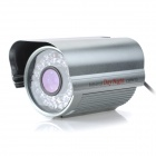 Intelligent Face Recognition Monitoring 80KP CCD Camera w/ 36-LED Night Version - Silver + Grey