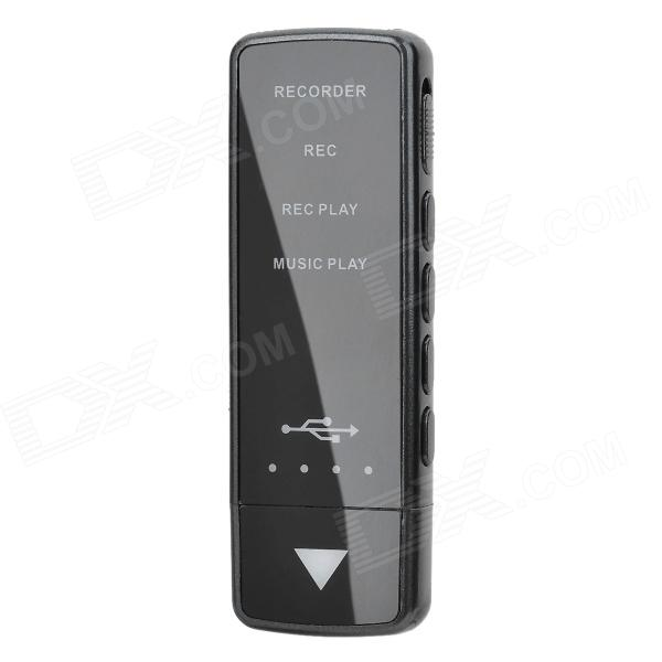 Mini USB 2.0 Rechargeable Voice Recorder - Black (8GB)
