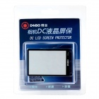 DEBO Optical Glass LCD Screen Protector for Leica LX-3 / Panasonic D-LUX5 - Black + Transparent