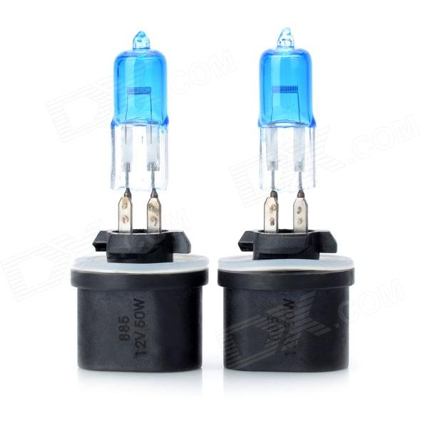SENCART 885 50W 6000K 1400lm White Light Halogen Car / Motorcycle Fog Lamps - (DC 12V / 2 PCS)