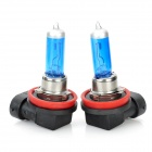SENCART H8 35W 6000K 920lm Super White Light Halogen Car / Motorcycle Fog Lamps (DC 12V / 2 PCS)