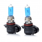 SENCART H10 42W 6000K 935lm White Light Halogen Car / Motorcycle Fog Lamps - (DC 12V / 2 PCS)