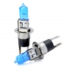 SENCART H3C 100W 6000K 1897lm White Light Halogen Car / Motorcycle Fog Lamps - (DC 12V / 2 PCS)
