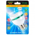 E27 3W 210LM 6500K Cold White Light 42-LED Energy Saving Bulb (AC110V)