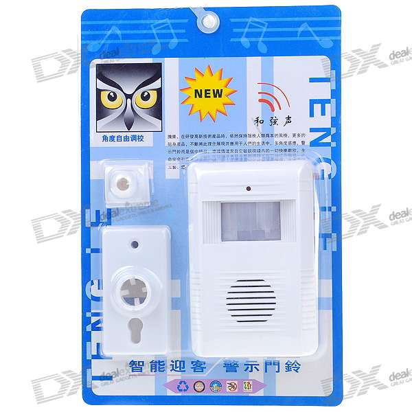 Wall-Mount PIR Motion Detector with 120dB Security Alarm Siren (7~10 Meter/110 Degrees)