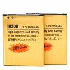 Replacement 3.7V 2850mAh Battery for Samsung i9300 Galaxy S3 - Golden (2 PCS)