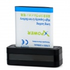 Portable 3-in-1 Charging Dock Station + 2350mAh Battery + USB Cable for Samsung Galaxy S3 / i9300