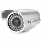 "1/4"" CMOS NTSC Waterproof Digital Video Camera w/ 36-IR LED Night Vision - Silver"