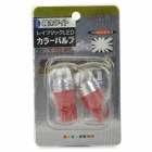 T20 2W 200lm LED Red Light Car Brake Light (2 PCS / 12V)