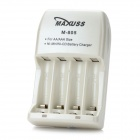 MAXUSS 805 4 x AA / AAA Battery Charger - White (US Plug / 100~240V)