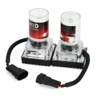 9005 35W 2600lm White Light Xenon HID Headlamps (Pair / 12V)