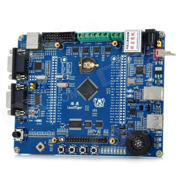 5-in-1 Land Rover NXP LPC1768 ARM Development Board Set