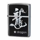 Earth Stylish Dragon Pattern Windproof Fluid Fuel Lighter - Black