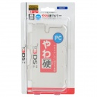 Protective Plastic Case for Nintendo 3DS LL - Transparent