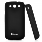Protective Back Case for Samsung i9300 w/ Magnetic Sticker - Black