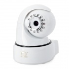 "EYE SIGHT 1/4"" CMOS 300KP Wireless Antenna IP Network Camera w/ 12-LED Light - White"