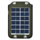Portable Solar Panel Battery Power Charger w/ Suction Cup & 5 Adapters for Cell Phone - Army Green