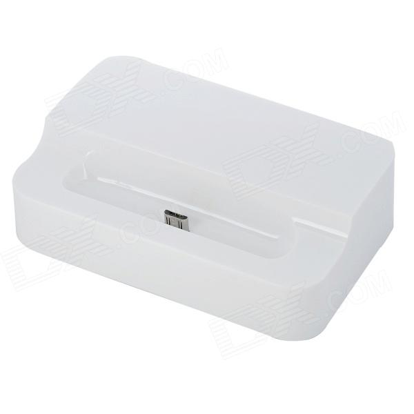 Portable Charging Docking Station for Samsung S7530 - White