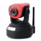 EYE SIGHT CMOS 300KP Wireless Antenna IP Network Camera w/ Micro SD Card - Black + Red