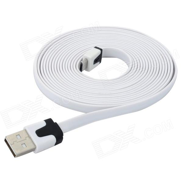 USB Male to 5-Pin Micro USB Male Flat Charging / Data Cable - White ...