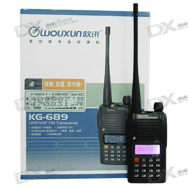 KG-689 Dual Channel Standby 5W 10KM Walkie Talkie with ANI and VOX (400~471MHz)