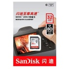 Genuine SanDisk Ultra SDHC 533X High-Speed Memory Card (32GB / Class 10)