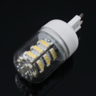 G9 3.8W 6500K 300lm 54-SMD 3528 LED White Light Lamp w/ Waterproof PVC Cover (85V-265V)