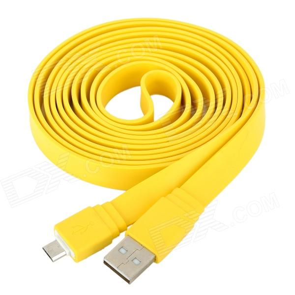USB 2.0 Male to Micro 5-Pin Charging Cable for Samsung i9100 / i9200 - Yellow (200cm) charging docking station for samsung galaxy s2 i9100 black