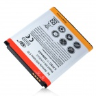 Replacement 3.7V 2200mAh Battery for Samsung i939 Galaxy S3