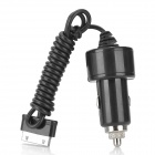 30pin Male Car Charger for Samsung Galaxy Note 10.1 / N8000 / P510 - Black (DC 12~24V)