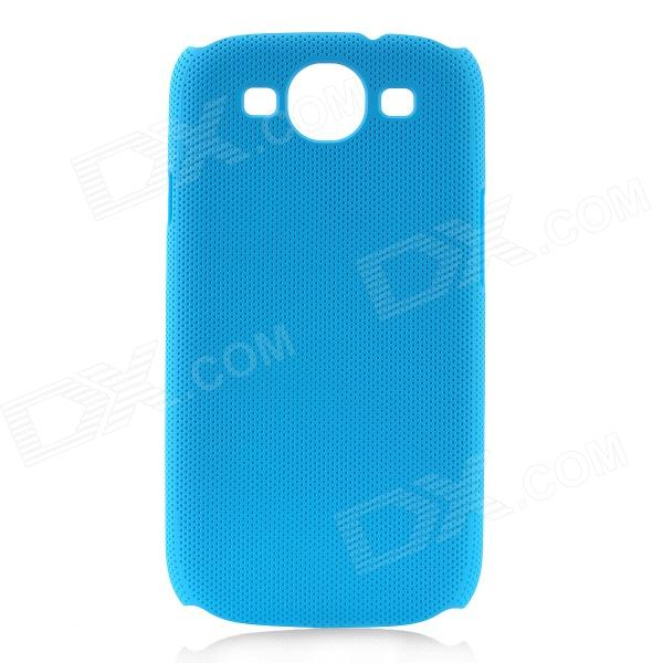 Fashion Network Protective PC Back Case for Samsung Galaxy S 3 i9300 - Light Blue