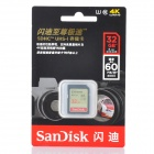 Genuine SanDisk Extreme SDHC 300X High-Speed Memory Card (32GB / Class 10)